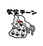 ななちゃん専用のスタンプ(個別スタンプ:13)