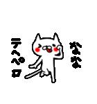 ななちゃん専用のスタンプ(個別スタンプ:15)