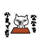 ななちゃん専用のスタンプ(個別スタンプ:20)