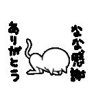 ななちゃん専用のスタンプ(個別スタンプ:25)