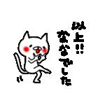 ななちゃん専用のスタンプ(個別スタンプ:32)