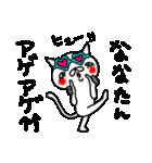 ななちゃん専用のスタンプ(個別スタンプ:38)