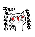 ななちゃん専用のスタンプ(個別スタンプ:39)