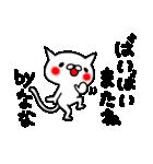 ななちゃん専用のスタンプ(個別スタンプ:40)