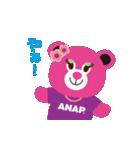 ANAPベアー(個別スタンプ:01)