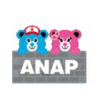 ANAPベアー(個別スタンプ:04)