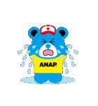 ANAPベアー(個別スタンプ:10)