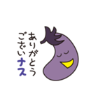 ナスだじゃれ集(個別スタンプ:02)
