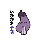 ナスだじゃれ集(個別スタンプ:05)