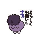 ナスだじゃれ集(個別スタンプ:06)