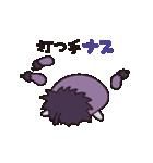 ナスだじゃれ集(個別スタンプ:30)