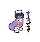 ナスだじゃれ集(個別スタンプ:32)