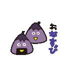 ナスだじゃれ集(個別スタンプ:38)