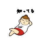 ゆとりのカリスマ(個別スタンプ:05)