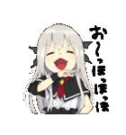 幼女すたんぷ5(ロリババァ)(個別スタンプ:04)