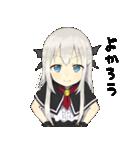 幼女すたんぷ5(ロリババァ)(個別スタンプ:15)