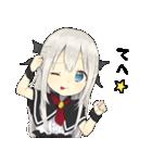 幼女すたんぷ5(ロリババァ)(個別スタンプ:27)