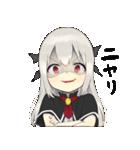 幼女すたんぷ5(ロリババァ)(個別スタンプ:28)