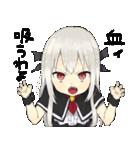 幼女すたんぷ5(ロリババァ)(個別スタンプ:34)