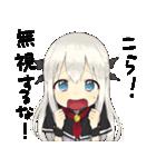 幼女すたんぷ5(ロリババァ)(個別スタンプ:35)