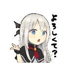 幼女すたんぷ5(ロリババァ)(個別スタンプ:39)