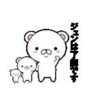 超★ジュンなクマ(個別スタンプ:01)