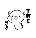 超★ジュンなクマ(個別スタンプ:02)
