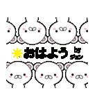 超★ジュンなクマ(個別スタンプ:04)