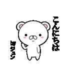超★ジュンなクマ(個別スタンプ:05)