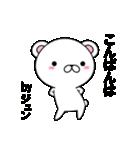 超★ジュンなクマ(個別スタンプ:07)