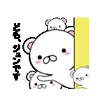 超★ジュンなクマ(個別スタンプ:08)