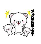 超★ジュンなクマ(個別スタンプ:09)