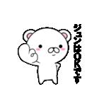 超★ジュンなクマ(個別スタンプ:10)