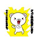 超★ジュンなクマ(個別スタンプ:20)