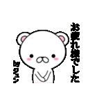 超★ジュンなクマ(個別スタンプ:30)