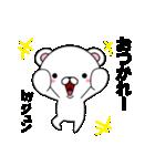 超★ジュンなクマ(個別スタンプ:31)