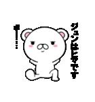超★ジュンなクマ(個別スタンプ:35)