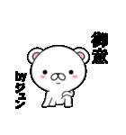 超★ジュンなクマ(個別スタンプ:36)