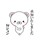 超★ジュンなクマ(個別スタンプ:37)