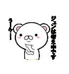 超★ジュンなクマ(個別スタンプ:38)