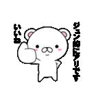 超★ジュンなクマ(個別スタンプ:39)