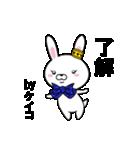 超★ケイコ(けいこ)な乙女ウサギ(個別スタンプ:02)