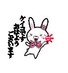 超★ケイコ(けいこ)な乙女ウサギ(個別スタンプ:03)