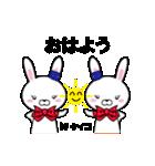 超★ケイコ(けいこ)な乙女ウサギ(個別スタンプ:04)
