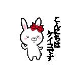 超★ケイコ(けいこ)な乙女ウサギ(個別スタンプ:05)