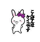 超★ケイコ(けいこ)な乙女ウサギ(個別スタンプ:06)