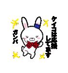 超★ケイコ(けいこ)な乙女ウサギ(個別スタンプ:08)