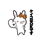 超★ケイコ(けいこ)な乙女ウサギ(個別スタンプ:09)
