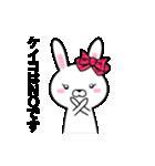 超★ケイコ(けいこ)な乙女ウサギ(個別スタンプ:10)
