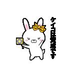 超★ケイコ(けいこ)な乙女ウサギ(個別スタンプ:11)